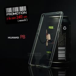 เคส Huawei P8 เคสนิ่ม Super Slim TPU บางพิเศษ พร้อมจุด Pixel ขนาดเล็กด้านในเคสป้องกันเคสติดกับตัวเครื่อง สีใส