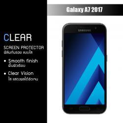 ฟิล์มกันรอย Samsung Galaxy A7 (2017) แบบใส