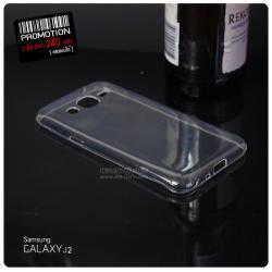 เคส Samsung Galaxy J2 | เคสนิ่ม Super Slim TPU บางพิเศษ พร้อมจุด Pixel ขนาดเล็กด้านในเคสป้องกันเคสติดกับตัวเครื่อง สีใส