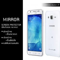ฟิล์มกันรอย Samsung Galaxy J7 แบบสะท้อน (Mirror)