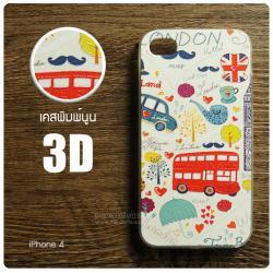 เคส iPhone 4 / 4s เคสแข็งพิมพ์ลายนูน สามมิติ 3D แบบ 3 I Love London