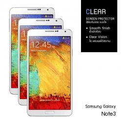 [ แพ็คสุดคุ้ม x3 ] ฟิล์มกันรอย Samsung Galaxy NOTE 3 แบบใส 3 ชิ้น