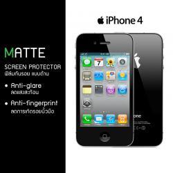 ฟิล์มกันรอย iPhone 4 / 4s แบบด้าน