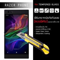 กระจกนิรภัย-กันรอย ( Razer Phone ) ขอบลบคม 2.5D