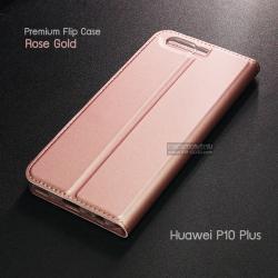 เคส Huawei P10 Plus เคสฝาพับเกรดพรีเมี่ยม เย็บขอบ พับเป็นขาตั้งได้ สีโรสโกลด์ (Dux Ducis)