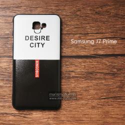 เคส Samsung Galaxy J7 Prime เคสนิ่มสกรีนลาย 3D (ขอบดำ) ลายที่ 3