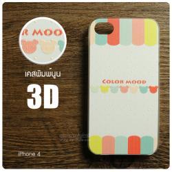 เคส iPhone 4 / 4s เคสแข็งพิมพ์ลายนูน สามมิติ 3D แบบ 7 Color Mood