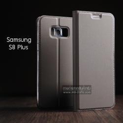 เคส Samsung Galaxy S8 Plus เคสฝาพับเกรดพรีเมี่ยม (เย็บขอบ) พับเป็นขาตั้งได้ สีเทา (Dux ducis)