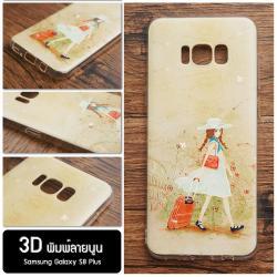 เคส Samsung Galaxy S8 Plus เคสนิ่ม TPU พิมพ์ลาย 3D แบบที่ 5