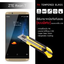กระจกนิรภัย-กันรอย ( ZTE AXON 7 ) ขอบลบคม 2.5D