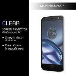 ฟิล์มกันรอย Motorola Moto Z แบบใส