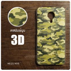 เคส Meizu MX5 เคสแข็งพิมพ์ลาย 3 มิติ แบบที่ 11