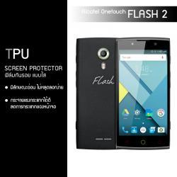 ฟิล์มกันรอย Alcatel Onetouch Flash 2 ฟิล์มกันรอยแบบใส (วัสดุ TPU)