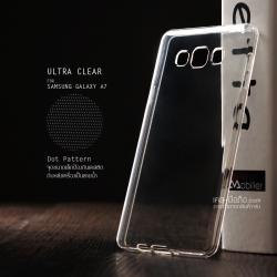 เคส Samsung Galaxy A7 เคสนิ่ม ULTRA CLEAR พร้อมจุดขนาดเล็กป้องกันเคสติดกับตัวเครื่อง สีใส