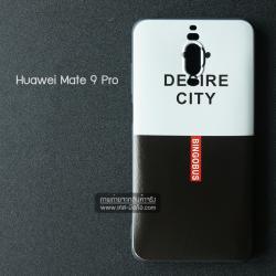 เคส Huawei Mate 9 Pro เคสนิ่มสกรีนลาย 3D (ขอบดำ) ลายที่ 3