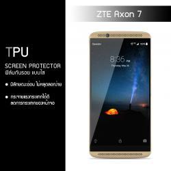 ฟิล์มกันรอย ZTE Axon 7 แบบใส (วัสดุ TPU)