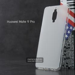 เคส Huawei Mate 9 Pro เคสนิ่ม TPU (ผิวด้าน) สีเรียบ สีขาว