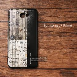 เคส Samsung Galaxy J7 Prime เคสนิ่มสกรีนลาย 3D (ขอบดำ) ลายที่ 2