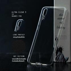 เคส Huawei P20 เคสนิ่ม ULTRA CLEAR 3 (ขอบนูนกันกล้อง) พร้อมจุดขนาดเล็กป้องกันเคสติดกับตัวเครื่อง สีใส (รูแยก)