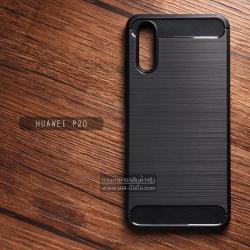 เคส Huawei P20 เคสนิ่มเกรดพรีเมี่ยม (Texture ลายโลหะขัด) กันลื่น ลดรอยนิ้วมือ สีดำ
