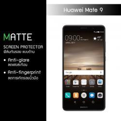 ฟิล์มกันรอย Huawei Mate 9 แบบด้าน