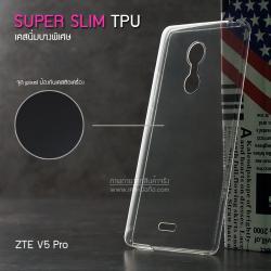 เคส ZTE Blade A711 (V5 Pro) เคสนิ่ม Super Slim TPU บางพิเศษ พร้อมจุด Pixel ขนาดเล็กด้านในเคสป้องกันเคสติดกับตัวเครื่อง สีใส