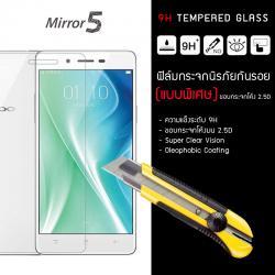 กระจกนิรภัย-กันรอย (แบบพิเศษ) ขอบมน 2.5D Oppo Mirror 5 ความทนทานระดับ 9H