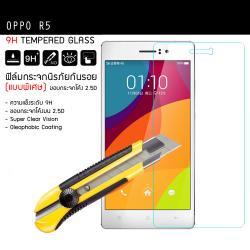 กระจกนิรภัย-กันรอย ( OPPO R5 ) ขอบลบคม 2.5D
