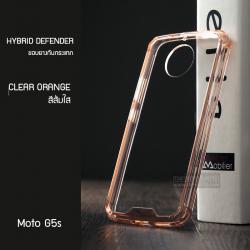 เคส Moto G5s เคส Hybrid ฝาหลังอะคริลิคใส ขอบยางกันกระแทก สีส้มใส