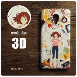 เคส Meizu MX5 เคสแข็งพิมพ์ลาย 3 มิติ แบบที่ 3