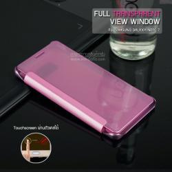 เคส Samsung Galaxy Note FE เคสฝาพับ ฝาหน้ากึ่งโปร่งแสง (Touchscreen ผ่านเคสได้) สีชมพู
