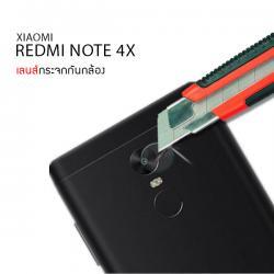 (ราคาแลกซื้อ เฉพาะลูกค้าที่สั่งเคสหรือฟิล์มกระจกหน้าจอ ภายในออเดอร์เดียวกัน) กระจกนิรภัยกันเลนส์กล้อง Xiaomi Redmi Note 4X