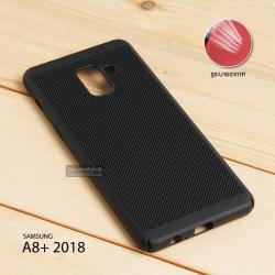 เคส Samsung Galaxy A8+ (Plus) 2018 เคสแข็งสีเรียบ (รูระบายอากาศที่เคส) สีดำ