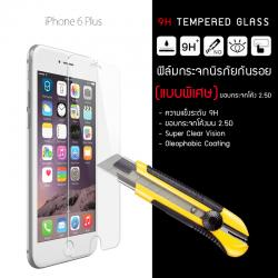 กระจกนิรภัย-กันรอย ( iPhone 6 Plus ) ขอบลบคม 2.5D