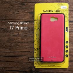 เคส Samsung Galaxy J7 Prime เคสนิ่ม คุณภาพ พรีเมียม ลายหนัง สีชมพู (Classic)