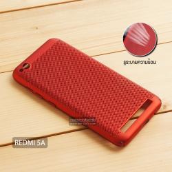 เคส Xiaomi Redmi 5A เคสแข็งสีเรียบ (รูระบายอากาศที่เคส) สีแดง