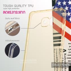 เคส Samsung Galaxy Note 5 เคสนิ่ม TPU คุณภาพดีแบบหนา พร้อม (ขอบลดแรงกระแทก + ครอบคลุมกล้องยิ่งขึ้น) สีทองใส