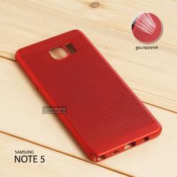 เคส Samsung Galaxy Note 5 เคสแข็งสีเรียบ (รูระบายอากาศที่เคส) สีแดง