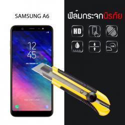 กระจกนิรภัย-กันรอย ( Samsung Galaxy A6 ) ขอบลบคม 2.5D