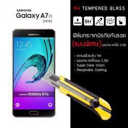 ฟิล์มกระจกนิรภัย-กันรอย Samsung Galaxy A7 (2016) (แบบพิเศษ) 9H Tempered Glass ขอบมน 2.5D