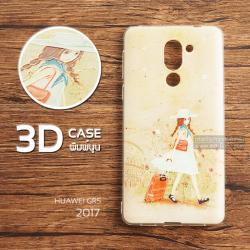 เคส Huawei GR5 2017 เคสนิ่มพิมพ์ลายนูน สามมิติ 3D แบบ 2