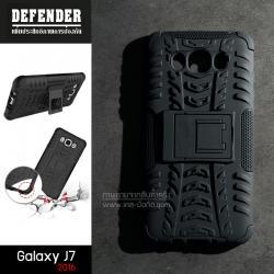 เคส Samsung Galaxy J7 Version 2 (2016) เคสบั๊มเปอร์กันกระแทก Defender (พร้อมขาตั้ง) สีดำ