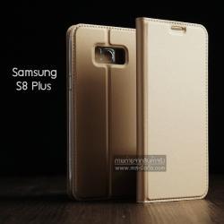 เคส Samsung Galaxy S8 Plus เคสฝาพับเกรดพรีเมี่ยม (เย็บขอบ) พับเป็นขาตั้งได้ สีทอง (DUX DUCIS)