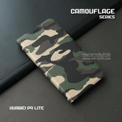 เคส Huawei P9 Lite เคสฝาพับพร้อมช่องใส่บัตร พับเป็นขาตั้งได้ ลายทหาร สีเขียว