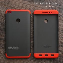 เคส Xiaomi Mi Max 2 เคสแข็งแบบ 3 ส่วน ครอบคลุม 360 องศา (สีดำ - แดง)