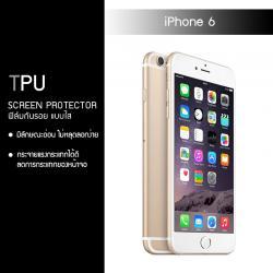 ฟิล์มกันรอย iPhone 6 / 6s แบบใส (วัสดุ TPU)