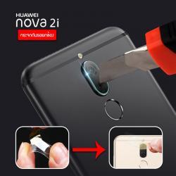 (ราคาแลกซื้อ เฉพาะลูกค้าที่สั่งเคสหรือฟิล์มกระจกหน้าจอ ภายในออเดอร์เดียวกัน) กระจกนิรภัยกันเลนส์กล้อง Huawei Nova 2i