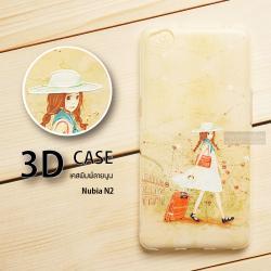 เคส Nubia N2 เคสนิ่มพิมพ์ลายนูน สามมิติ 3D แบบ 4