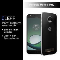 """ฟิล์มกันรอย Motorola Moto Z Play (5.5"""") แบบใส"""