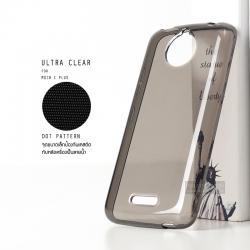 เคส Moto C Plus เคสนิ่ม ULTRA CLEAR พร้อมจุดขนาดเล็กป้องกันเคสติดกับตัวเครื่อง สีดำใส
